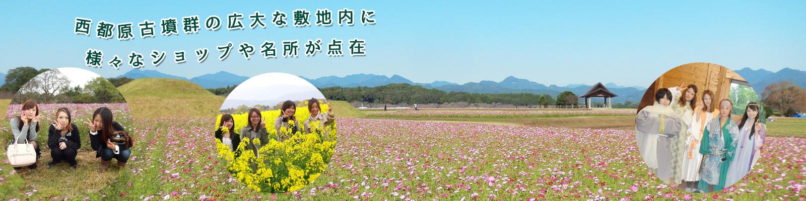 合宿免許お客様と行く宮崎観光ツアー【日南編】/西都自動車学校