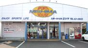 スポーツハウスミシマ